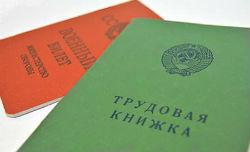 http://m.yurist-online.net/userfiles/Priem-ustroystvo-na-rabotu-nujen-li-voenniy-bilet.jpg