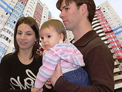Госпрограмма молодая семья