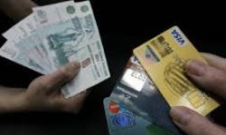 Закон о возврате денег с карты на карту