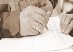 Типовой договор о передачи имущества во временное пользование