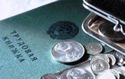 Какие положены выплаты при сокращении штата