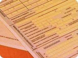 Оплата больничного листа по трудовому кодексу и законодательству РФ