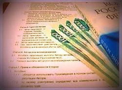 Закон о возврате денежных средств